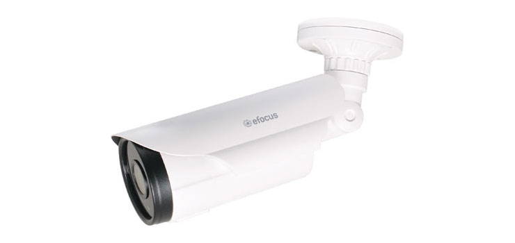 S9837C  3.0 Megapixel Weatherproof Varifocal IP Bullet Camera