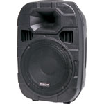 C0996B 200mm 8 inch 150W Two Way PA Speaker