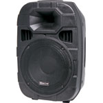 C0998B 200mm 8 Inch 2 Way 150W Active PA Speaker