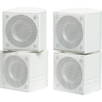 C5283 Mini Cube Stereo Speakers