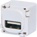 P7930 USB 2.0 Clipsal Clip-In Mechanism