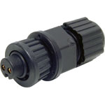 P9352 2 Pin 5A Locking Female Line IP66 Waterproof Socket