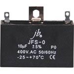 R5619 10uf 400V AC Motor Start Capacitor