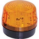 S5435 24V 15W Amber Strobe