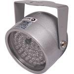 S9140D 20m Infrared Illuminator