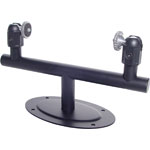 S9515 CCTV Dual Swivel Bracket