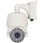 S9668 Outdoor Infra-Red Speed Dome