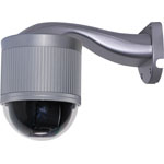 S9680 22x Zoom IP Indoor Speed Dome Camera
