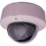 S9830 3.0 Megapixel Weatherproof IP Dome Camera