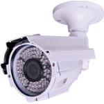 S9837 2.0 Megapixel Weatherproof IP Bullet Camera